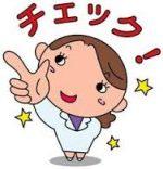 子宮頸がんで高度異形成になる原因と症状!治療法や再発率も!