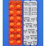 シングレア錠の飲み方と効果や眠気などの副作用!小児も飲める?
