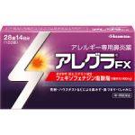 アレグラFXの蕁麻疹などへの効果と効かないときの理由と対処法!