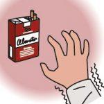 ニコチンの中毒症状と離脱症状と抜けるまでの時間!害や致死量も