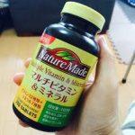 マルチビタミンの効果と副作用や飲む時間!効果なしの口コミも