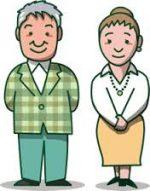 日光角化症のかゆみ等の症状と手術等の治療法や薬!若年の場合も