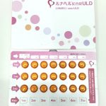 ルナベルULDの避妊効果と中だしの妊娠確率!太る等の副作用も