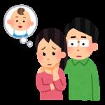 子宮内膜症で不妊になるのはなぜ?理由と確率や治療の仕方も