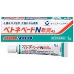 ベトネベートN軟膏ASの強さと副作用!陰部や顔には使える?