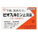 ビオフェルミン止瀉薬の効果と副作用や下痢止めとの違い!正露丸とどっちが効く?