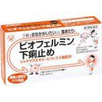 ビオフェルミン下痢止めの効果と副作用や止瀉薬との違い!何錠など飲み方の注意点も