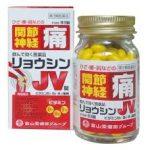 リョウシンJV錠とアリナミンの違いと選ぶ基準!成分や効果と副作用とコスパを徹底比較!