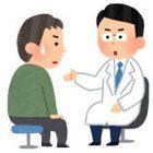 前立腺がんが骨転移した時の余命や生存率!痛み等の症状や予後も